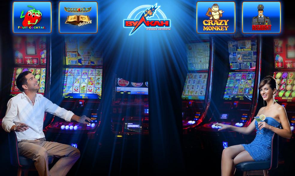 Вулкан казино вход в игру тема на вордпресс казино
